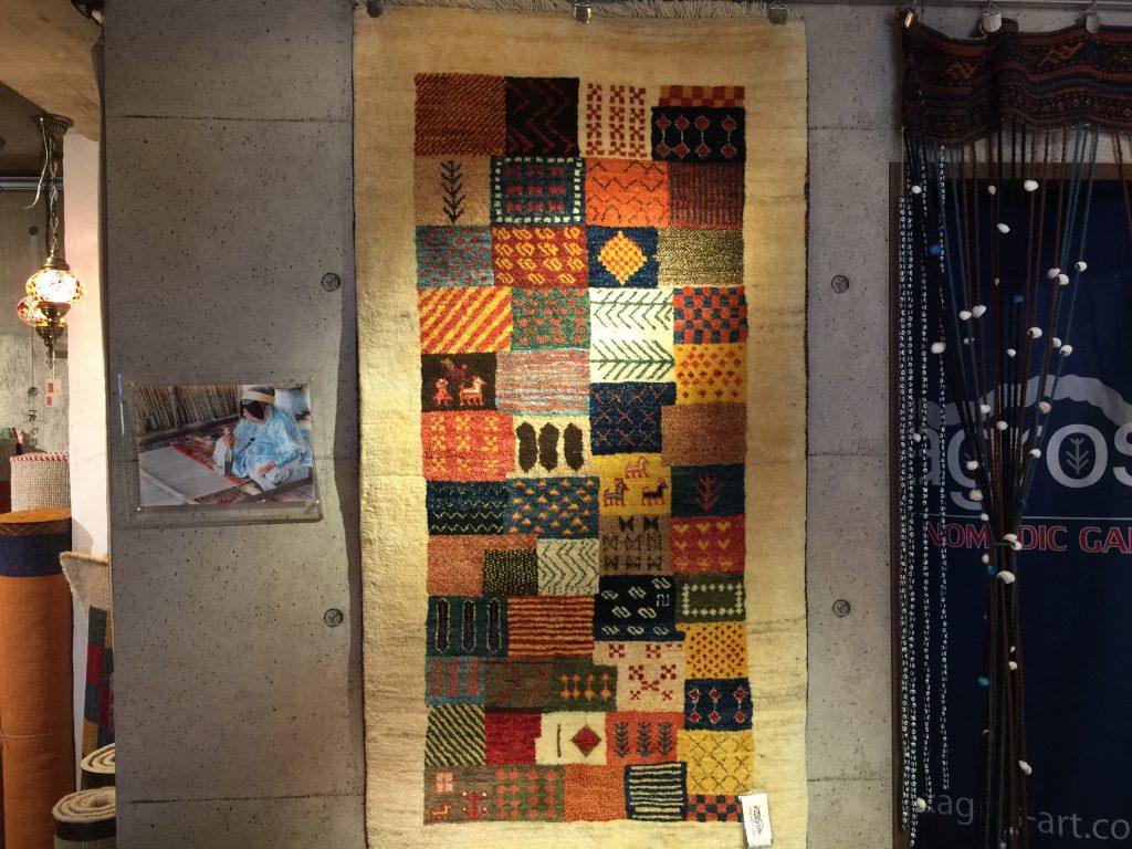 手織り,草木染,ウール,羊,ギャッベ,敷物,カーペット,可愛い,模様替え,静岡,呉服町,パシャ,アートライン